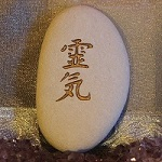 The Japanese reiki symbol